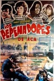 Los pepenadores de aca 1985
