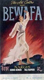 बेवफ़ा 1952