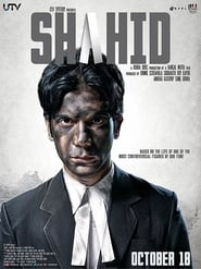 Shahid Movie Free Download HD