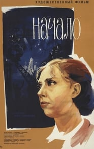 The Beginning (1970)