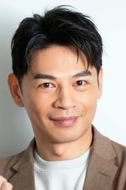 Ken Lin