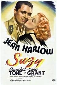 Une Belle blonde (1936)