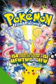 Pokémon: Film Pierwszy – Zemsta Mewtwo