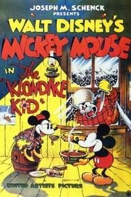 Mickey au Grand Nord (1932)