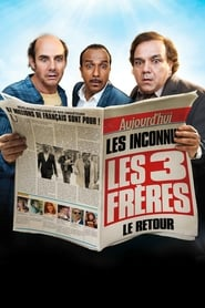 Poster The Three Brothers: The Return 2014
