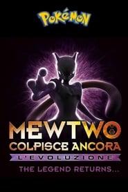 Pokémon: Mewtwo Colpisce Ancora – L'Evoluzione