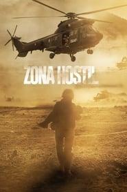 Враждебна зона / Zona hostil – Rescue Under Fire (2017)