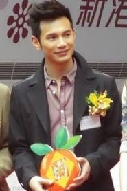 Jonathan Wong isNi Tang