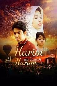 Harim di Tanah Haram