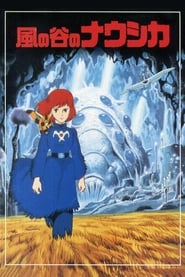 უყურე Nausicaä of the Valley of the Wind