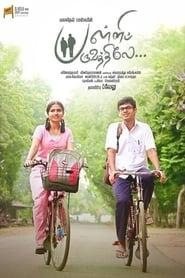 Palli Paruvathile (2017) Tamil Full Movie Watch Online Free
