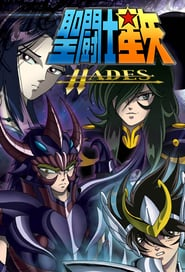 مشاهدة مسلسل Saint Seiya: The Hades Chapter مترجم أون لاين بجودة عالية