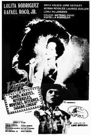 Lunes, Martes, Miyerkules, Huwebes, Biyernes, Sabado, Linggo 1976