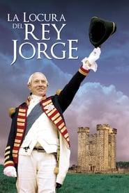 La locura del rey Jorge 1994