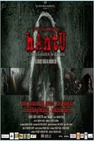 Hantu (2007) Zalukaj Online Cały Film Lektor PL