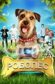 Robo-Dog movie