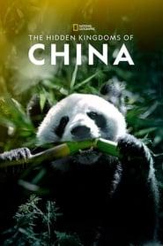 China: Misteriosa y salvaje: Temporada 1