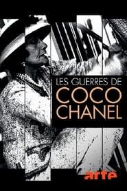 مشاهدة فيلم Les guerres de Coco Chanel مترجم