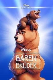 Bärenbrüder (2003)