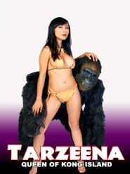 Tarzeena: Jiggle in the Jungle