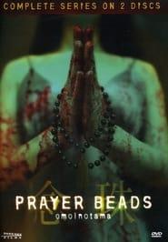 Prayer Beads 2004