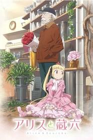 Alice & Zoroku 1x4