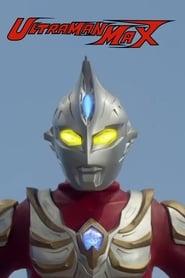 مشاهدة مسلسل Ultraman Max مترجم أون لاين بجودة عالية