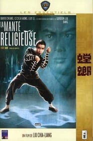 La Mante religieuse movie
