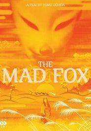 The Mad Fox (1962)