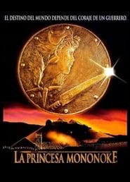Princess Mononoke 1997 Poster