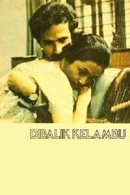 Di Balik Kelambu (1983)