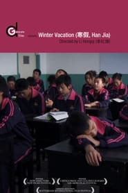 Poster for Winter Vacation