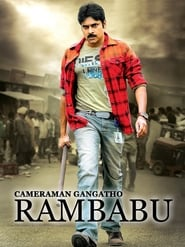 Cameraman Gangatho Rambabu (2012) Telugu BRRip Full Movie Watch Online Free Download