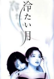 Cold Moon 1998