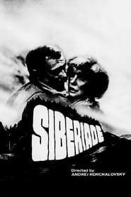 Siberiada – Sibiriada (Siberjada) Сибириада