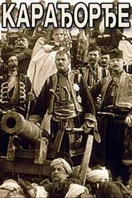 Живот и дела бесмртног вожда Карађорђа 1911