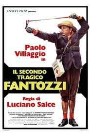 Il secondo tragico Fantozzi (1976)