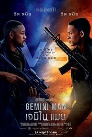 เจอร์มิไน แมน Gemini man 2019