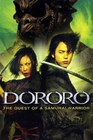 'Dororo (2007)