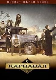 Carnivàle-Azwaad Movie Database