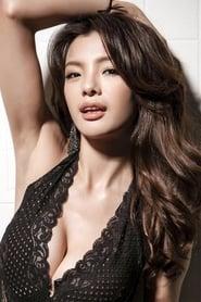 Lena Lam
