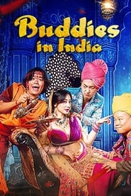 Buddies in India (2017)