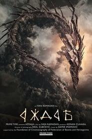Dragon (2016) Online Lektor PL CDA Zalukaj