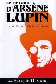 Le Retour d'Arsène Lupin 1989