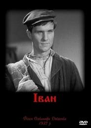 Иван.