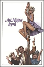 All Night Long (1981)