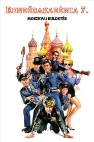 Polisskolan 7: Uppdrag i Moskva