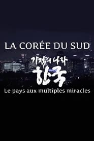 La Corée du Sud, le pays aux multiples miracles 2020