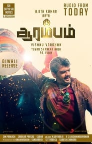 Arrambam (2013) UNCUT HDRip Dual Audio [Tamil-Hindi] 480P 720P GDrive