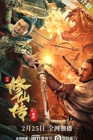 Voir The Legend of Immortal Sword Cultivation streaming complet gratuit | film streaming, StreamizSeries.com